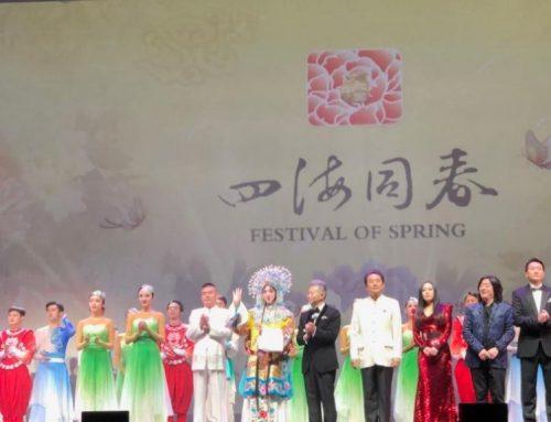 快讯:春节庆祝活动